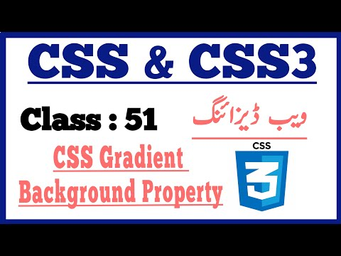 css-gradient-background-hindi-||-web-designing-full-course-hindi||-class-51-||learn-html-&-css