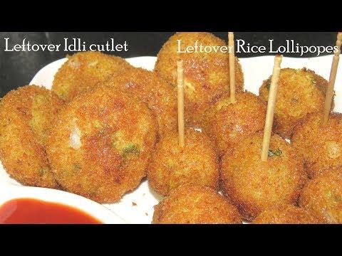 అన్నం మిగిలిందా ఇలా 5 ని లాలీపాప్ చేయొచ్చు-Leftover Rice Recipes in Telugu-vegLollipop-cutlet Recipe