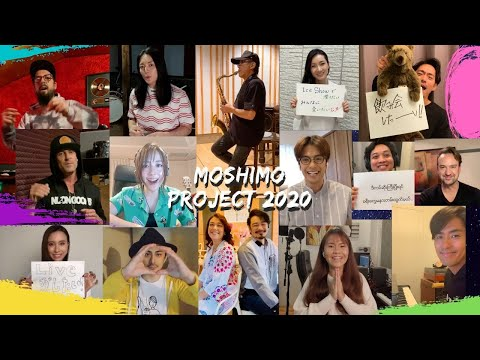 「MOSHIMO」by  MOSHIMO Project 2020