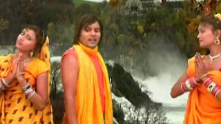 Ganga Ji Ke Paniya Ae Baba Bhojpuri Kanwar [Full Video] Har Har Bhole Ghar Ghar Bole