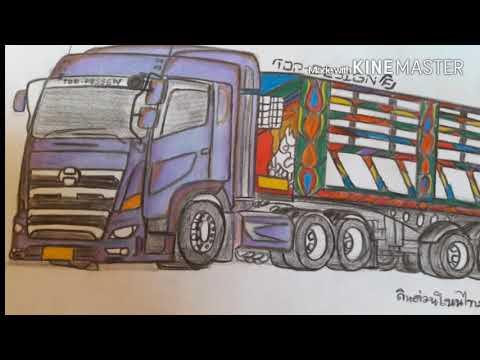 วาดภาพรถบัสรถบรรทุก