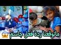 حفلة عيد ميلاد جاسم 🎂🎊🎉(احلا مفاجأة باليوتيوب)😍