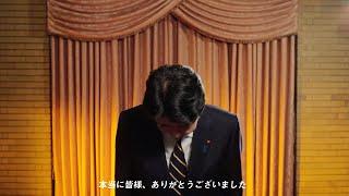 安倍総理からのメッセージ Twitter ver.―令和2年9月16日