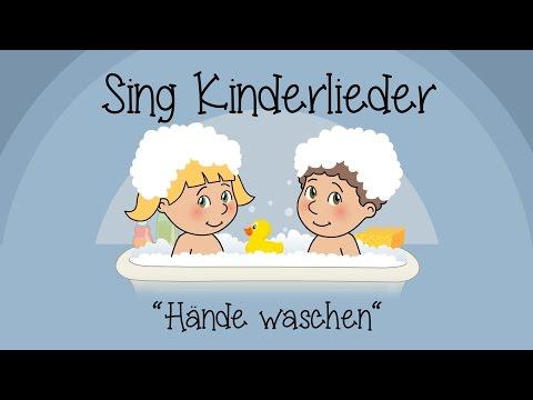 Hände waschen - Kinderlieder zum Mitsingen | Sing Kinderlieder