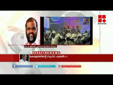 Chief Minister to inaugurate Vizhinjam port construction _ Editor's Hour│Reporter Live