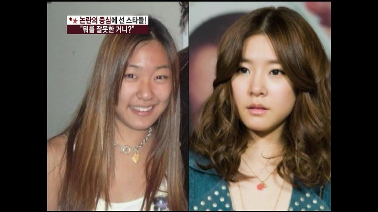 Tvpp Snsd Controversy Of Cosmetic Surgery 소녀시대 소녀시대