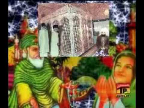 Mera gusal azam jilani qawali