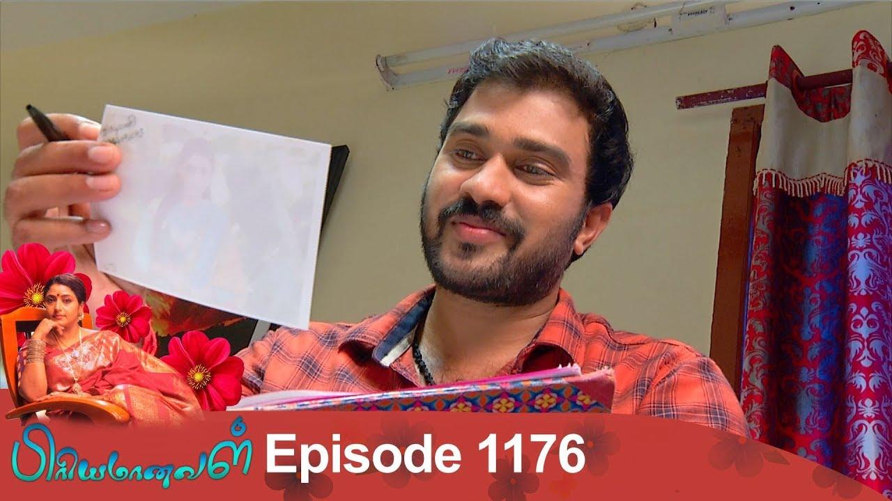 Priyamanaval Episode 1176, 22/11/18