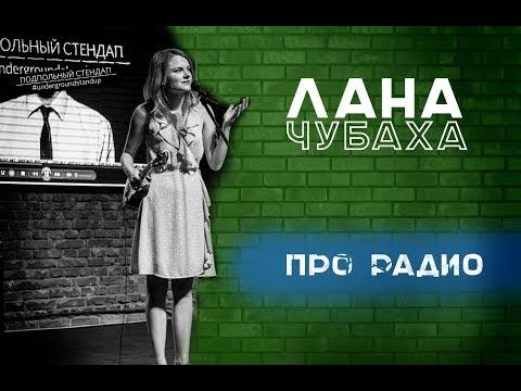 секс знакомства в лозовой харьковской обл