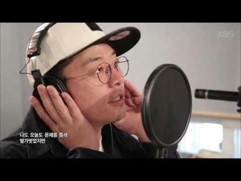 1박2일 - [뮤직비디오] 볼빨간 갱년기 – 이멤버 리멤버
