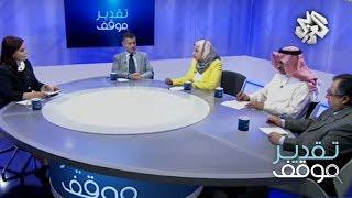 تقدير موقف | إعلان المجلس الانتقالي للجنوب اليمني