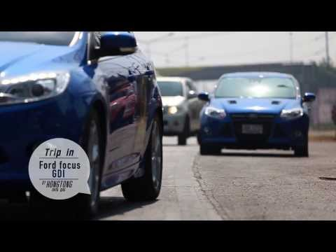 Ford Focus 2.0 GDI ติดแก๊ส lpg 10 คัน Part 3/3 ทดสอบอัตราสิ้นเปลือง ในงานเลี่ยงขอบคุณลูกค้า