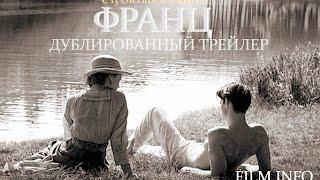 Франц (2016) Трейлер к фильму (Русский язык)
