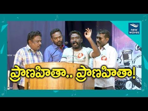 Pranahitha Pranahitha Song Performance By Praja Kala Mandali Troop | New Waves