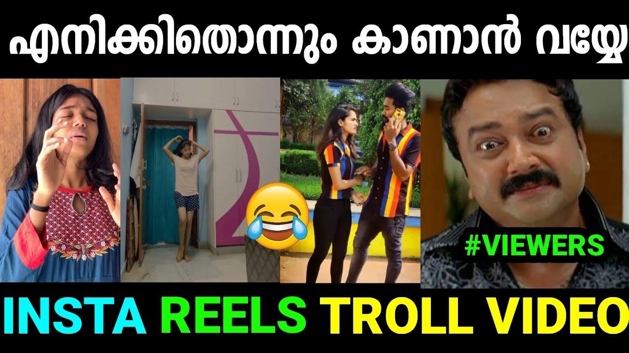 Download എല്ലാവർക്കും ഓരോ ഓസ്കാർ പോരട്ടെ😂😂|Reels Troll|Malayalam Reels Troll Video|Comedy Reels|Jishnu