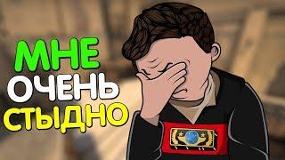 КУПИЛ ЧИТ ЗА 55р | CS:GO...