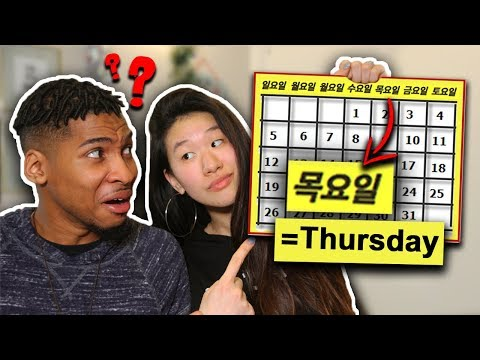 Teaching My Fiancé Days Of The Week In Korean | SLICE n RICE 🍕🍚