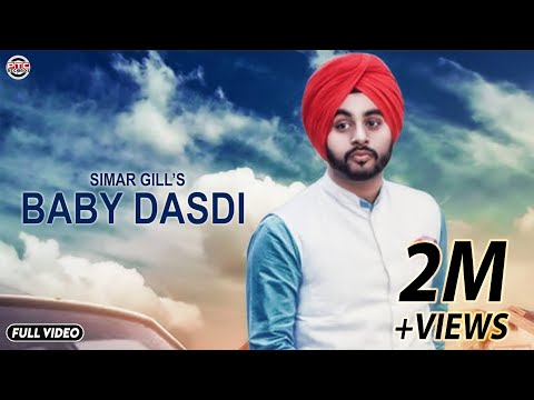 Baby Dasdi | Simar Gill | Full Video | Latest Punjabi Song 2017 | PTC Punjabi | PTC Motion Pictures
