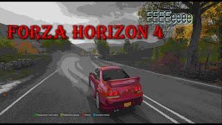 Испытани + гонки Forza Horizon 4