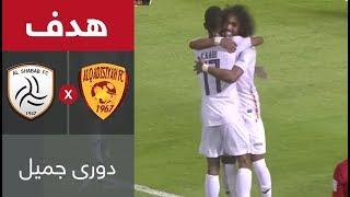 الشباب ينتزع أول ثلاث نقاط في الدوري السعودي بالفوز على القادسية..فيديو