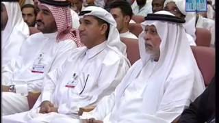 Italy 2012 International Qur