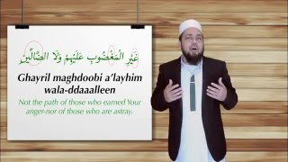 LEARN SURAH AL-FATIHA WORD BY WORD + MEANING || KAZI FOIZUR RAHMAN