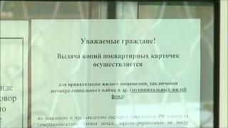 Телеконсультант  Временная прописка(Сюжет телерадиоцентра