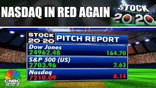 Stock 20-20 | Nasdaq Records Dip For 4th Consecutive Day | 23rd Feb | CNBC Awaaz