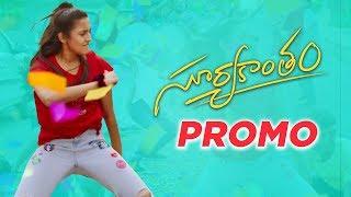 Suryakantam Promo 2 - Niharika, Rahul Vijay, Perlene Bhesania | Pranith B | Nirvana Cinemas
