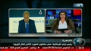 نشرة منتصف الليل من القاهرة والناس 14 فبراير