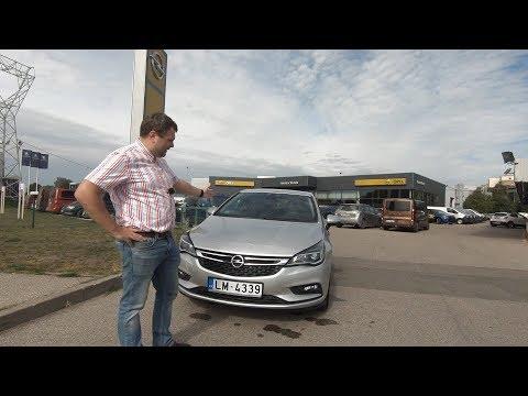 Opel Astra K, актуальная