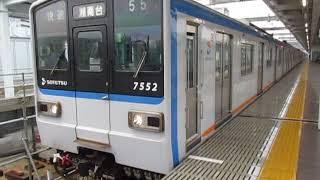 相鉄新7000系7751F星川駅発車