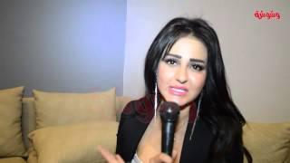Washwasha | وشوشة: شيماء الحاج: فيلمى القادم من انتاج روتانا
