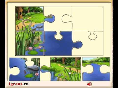 игра для детей 3 лет онлайн играть