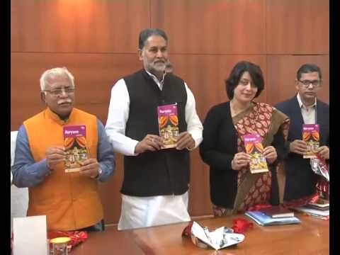 Manohar Lal released a book entitled 'Haryana Travel Guide'