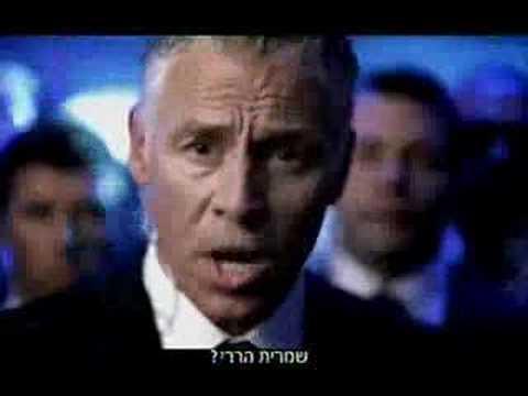 Israeli Mcdonald's Commerical 2008