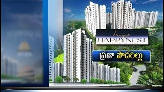 Amaravati HappyNest | A Modern Commune of 1200 Smart 2 ...