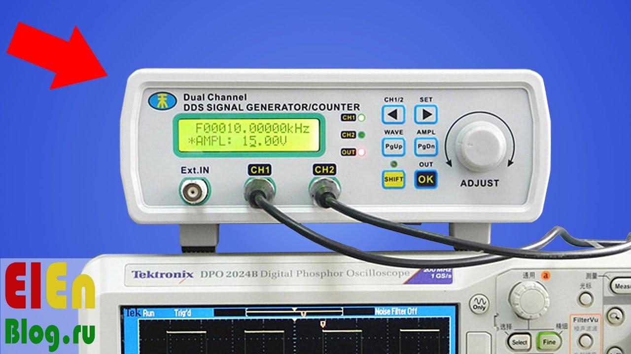 DDS Генератор MHS 5200A ложка дёгтя