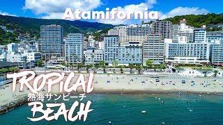 夏【熱海サンビーチ】ドローン空撮 4K Drone Japan
