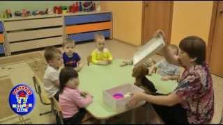 Детский сад Радужный. Окружающий мир.