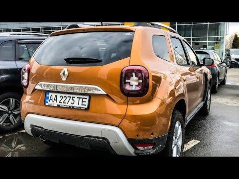 Renault Duster 2018 что с ним сделали