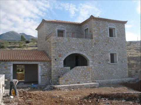 Greek Properties In The Peloponnese
