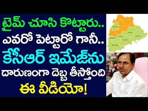 A Viral Video on KCR At the Key Moment, Telangana News, TRS