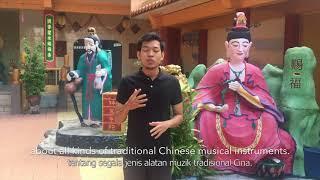 Alatan Muzik Tradisional Cina HND BMK 2A - Stafaband