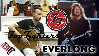 show MONICA bonus 42 - Foo Fighters - Everlong [как играть на гитаре]