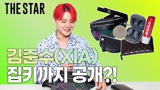 [EN] SHOW ME YOUR BAG 네가 왜 여기서 나와..?🙊🤷♂️ 본인도 모르는 짐투성이인 김준수(XIA) 리얼한 가방 공개(집키, 박살난 핸드폰, 갤럭시 버즈 등등)