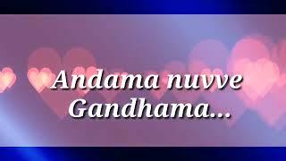 Nuvvu Thakithey song with Lyrics Agnisakshi Serial song Love Never fails