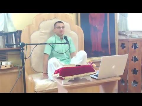 Шримад Бхагаватам 4.18.15-16 - Амала Кришна прабху