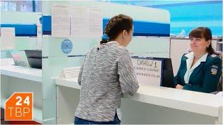 Изменились условия оплаты единого налога | Новости | ТВР24 | Сергиев Посад