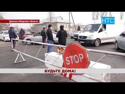 #Новости / 06.04.20 / Дневной выпуск - 16.00 / НТС / #Кыргызстан
